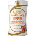 婴智宝 黄疸期配方粉 特殊医学用途配方食品原料