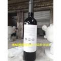 湖南酒庄标志品牌装饰玻璃钢酒瓶雕摆件