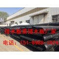 制造临沂20公分蓄排水板¥聊城车库顶板排水板