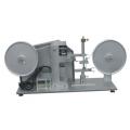惠州东莞深圳RCA纸带耐磨试验机