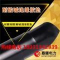 温州绝缘胶垫加工工厂电力专用黑色绝缘胶垫尺寸现货