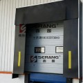 苏州装卸货平台,高度调节板生产厂家