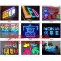 北京大型户外广告制作,大型灯箱招牌生产厂家,北京超薄灯箱价格