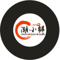 gobo片制作中心,天津logo片制作中心