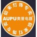 摇头灯logo片制作,天津logo片制作中心
