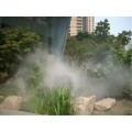 园林景观人造雾专业生产设备