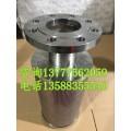 XY系列吸附式干燥机消音器 30公斤压力不锈钢高压消声器
