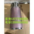 XY-05/07/10/12干燥机消声器 吸干机消音器