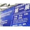 2019上海生态涂料展【网站】2018中国国际生态涂料展