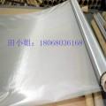 304  316不锈钢钢丝网