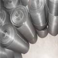 加工定做不锈钢钢丝网