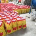 普洱早强高效减水剂生产厂家南浆科技