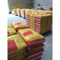 普洱双快水泥生产厂家152878-32719