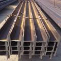 深圳欧标H型钢厂家直销HE280B欧标H型钢低价资源