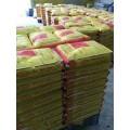 保山支座砂浆品质厂家152878-32719