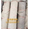 山东养护毛毡厂家供应加厚公路养护保湿毛毡