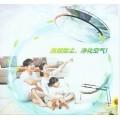 2018上海国际空气净化,通风设备展览会