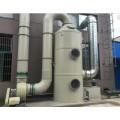 茂名印刷厂废气处理工程