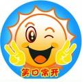 欢迎进入-*-武汉美的热水器各点售后服务网站=咨询电话