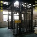 工厂货梯厂家韶关工厂厂房车间液压升降货梯定制