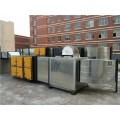 油烟净化器  吸收强 诺和环保设备