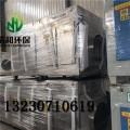 光氧催化设备  304材质 除臭专家