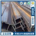 北京欧标H型钢HEB320*300*11.5*20.5批发