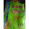 淄博2.5kg大米真空包装袋厂家直销鱼食自动包装卷膜质优价廉
