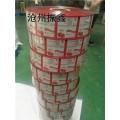 沈阳特色米砖真空包装袋质优价廉鸟食自动包装卷膜免费设计