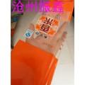 吉林彩印大米包装袋振鑫定四边封猫粮包装复合膜包装挺刮