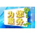 歡迎進入——蘇州好太太燃氣灶(各點)售后服務+網站咨詢電話