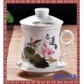 茶杯陶瓷男士泡茶办公室会议喝水家用大容量带盖带把中国风马克杯