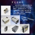 涤纶短纤生产线艾默生变频器维修