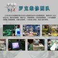 冶金机械CT艾默生变频器维修
