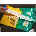 河北专业5公斤手提扣大米包装袋诚信服务调味料镀铝自封包装袋图