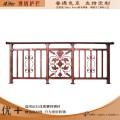 阳台护栏定制飘窗栏杆铝合金围栏