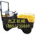 杰工小型压路机厂家 单钢轮压路机压路机 手扶双轮压路机