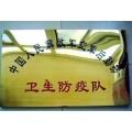 宁夏银川标牌厂定制做加工公司门牌、企业厂牌.钛金不锈钢竖横牌