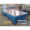 生产厂家直供检验测量铸铁平板平台