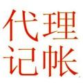 石景山区注册公司住宅楼注册公司提供真实注册地址