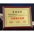 宁夏银川标牌厂定制作木底托奖牌.金箔银箔证书奖牌