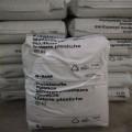 巴斯夫德国品牌-德国巴斯夫塑料代理商