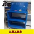扬州3抽钢制手推车车间物料搬运车仓储运输车工具