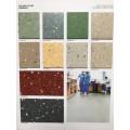 橡胶地板|同质透心弹性PVC胶地板|亚麻地板