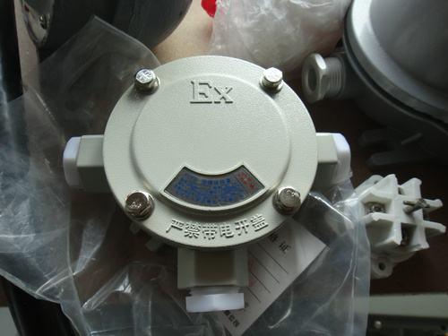 bhd51-g3/4;j含义:bhd51防爆接线盒,管螺纹g3/4直角二通吊.