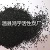 活性炭配制營養土栽培花卉想不爆盆都難-空氣凈化活性炭