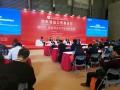 在线报名2019上海华交会 (1)