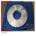 高纯镍卷:N6(Ni200)中厚纯镍卷带—含税