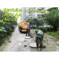 东莞东坑抽污水、抽粪、化粪池清理包池
