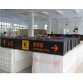 南京地下车库指示灯箱商场指示灯箱价格